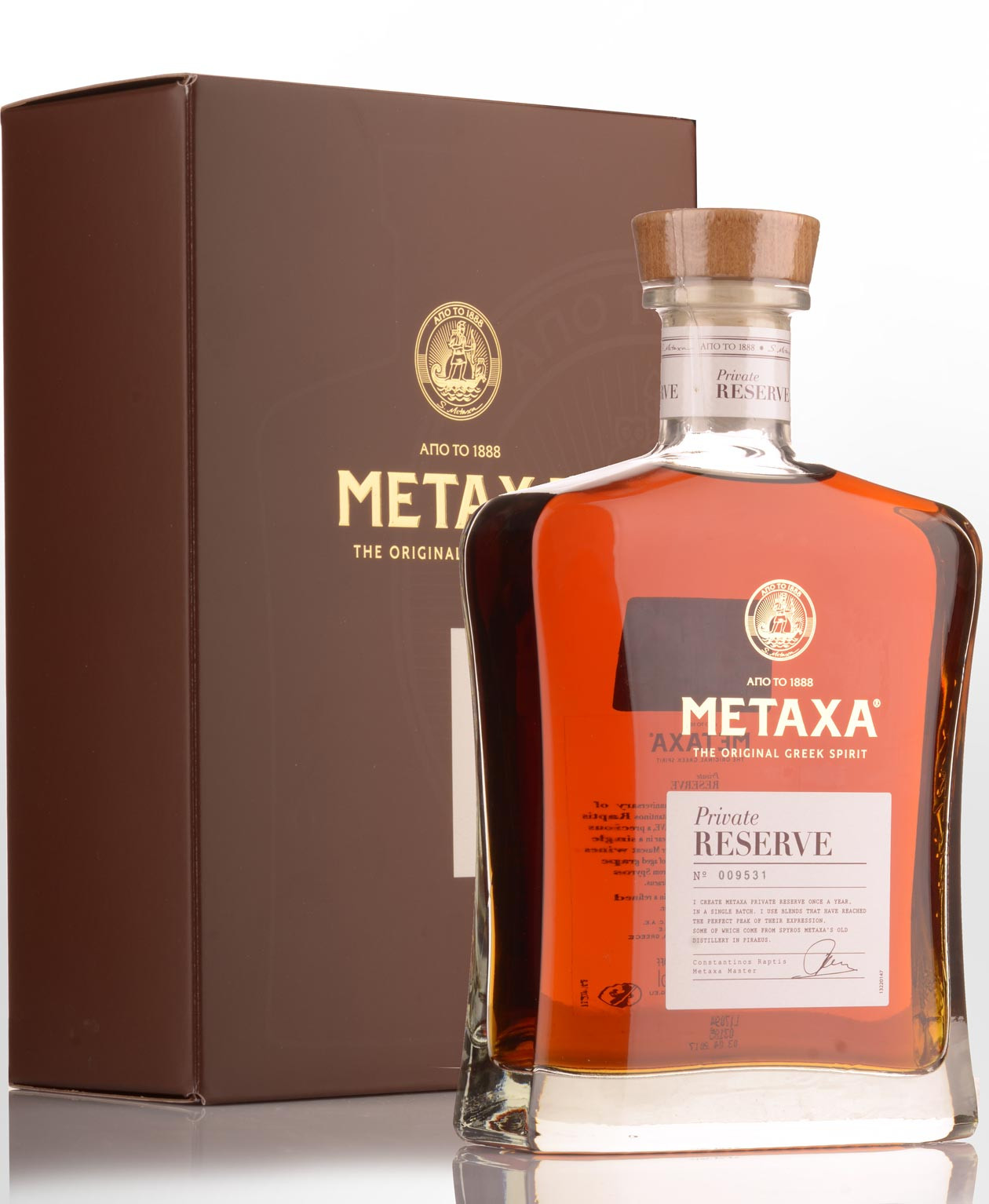 Metaxa Private Reserve Brandy (700ml)